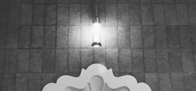 Something Different For Wall Lighting