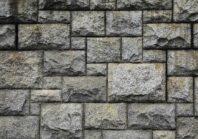 Stone Facade Gallery